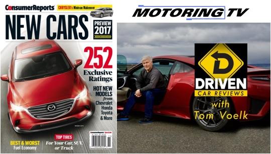 car reviews matter