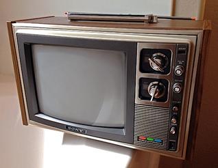 Terrific Trinitron Television - Remember Them? - Making It Up